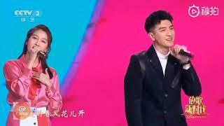 [MV] Tán Dương Thời Đại Mới - Kim Hãn ft. Quan Hiểu Đồng (live)