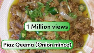 Piaz Qeema (Mince Onion) in Urdu  itna asaan or kya hoga  by DAILY FOOD-Easy &amp Simple Recipes