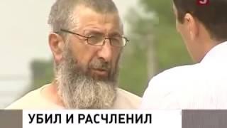 ужас шокирующая весть с Дагестана(ужас., 2016-11-01T21:09:35.000Z)