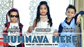 Humnava Mere || Cover Video || Jubin Nautiyal || Video Director Gaurav Sharma | G Sir | A Love Story