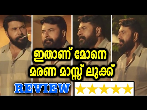 REVIEW OF THE GREAT FATHER OFFICIAL TEASER | MAMMOOTTY | ARYA | SNEHA | HANEEF ADENI |