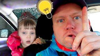 Настя и папа проспали детский садик
