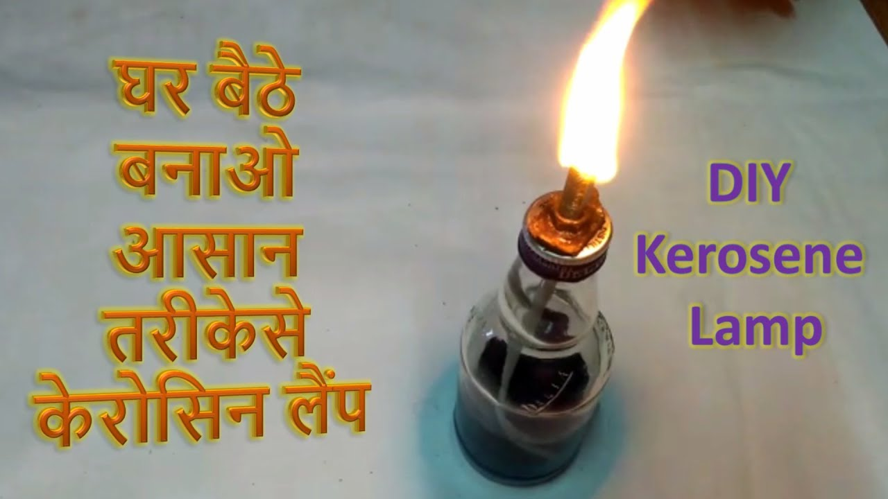Diy Kerosene Lamp Homemade Simple Kerosene Lamp घर क बन आसन करसन लप