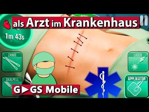 als ARZT LEBEN retten ⚕ KRANKENHAUS Simulation 🚑 Operate Now: Hospital