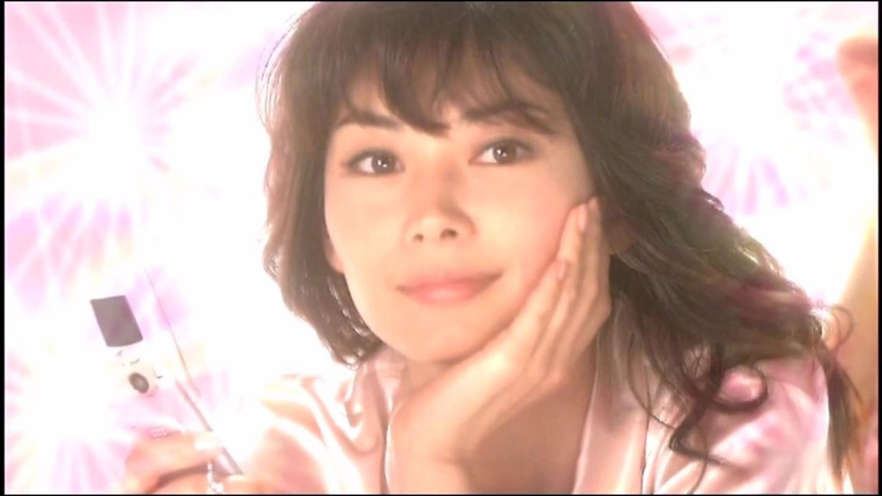 Misaki Ito Misaki Ito new pics