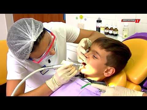 """""""Азбука здоровья"""". Детская стоматология."""