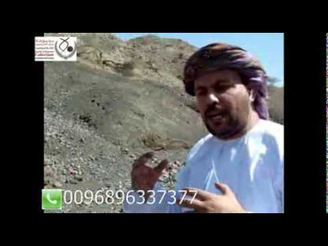 ancient copper Industry in Oman 4