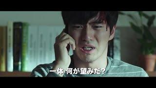 容赦なき怒涛の追跡に圧倒!映画『ポイントブランク~標的にされた男~』予告編 キム・ソンリョン 動画 29