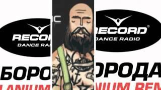 MC Doni, Timati - Boroda (Relanium Remix)
