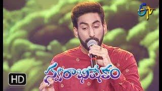 Jaya Krishna Mukunda Murari Song | Karunya Performance | Swarabhishekam | 1st July 2018 | ETV Telugu