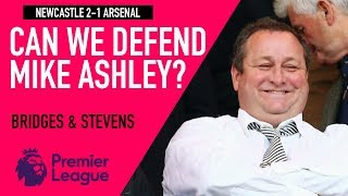 Can Newcastle retain Rafa Benitez?   Newcastle 2-1 Arsenal   Astro SuperSport