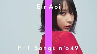 Eir Aoi - IGNITE / THE FIRST TAKE
