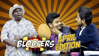Viva - Bloopers | April Edition