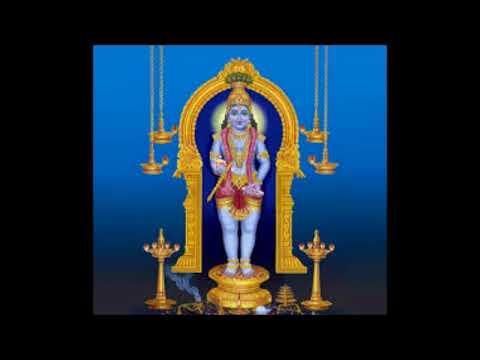 Narayaneeyam ||p leela|| Guruvaiyur