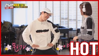 [HOT CLIPS] [RUNNINGMAN]  | 💃 DANCING QUIZ 💃 Get the Song Title with Dance !! (ENG SUB)