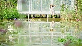 [FUN音樂] cover「寧夏」feat小百合日文版X美麗的桃園觀音