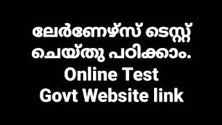 Driving licence learning test online test