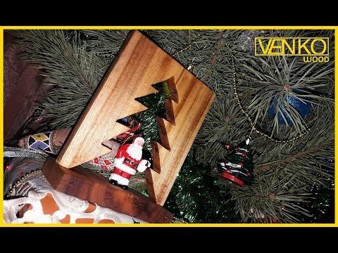 Елочка - Сувенир | Christmas Tree - Souvenir