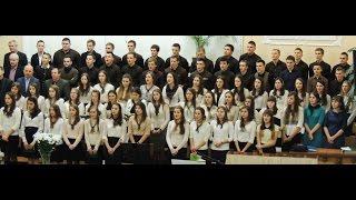 Как нужны нам реки | 3-ій Молодіжний хор 31.12.15