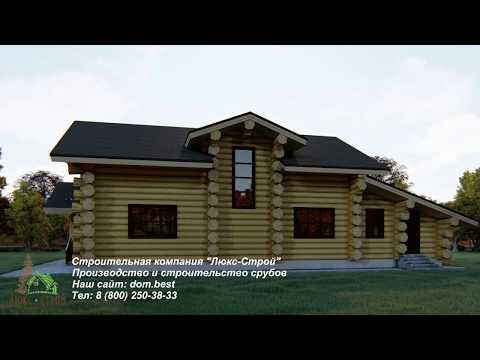 """Проект дома """"Муром"""" 257,97 м.кв. из рубленого бревна в стиле """"Дикий сруб"""""""