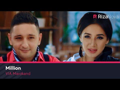 VIA Marokand - Million | ВИА Мароканд - Миллион