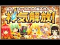 【白猫プロ】アンナ(4凸) 神気解放 スキル1& 2