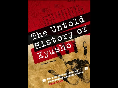 The Untold History of Kyusho - Video for Indiegogo campaign