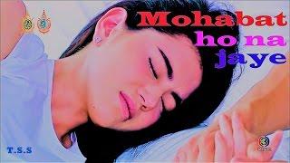 Mohabbat Ho Na Jaye (Dekha Jo Tumko) | Alka Yagnik , Kumar Sanu | Kasoor | korean mix