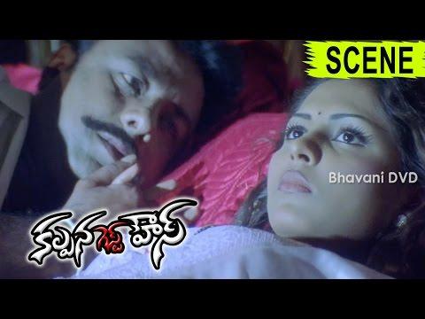 Madhu Shalini Romance With Her Husband     Kalpana Guest House Movie Scenes