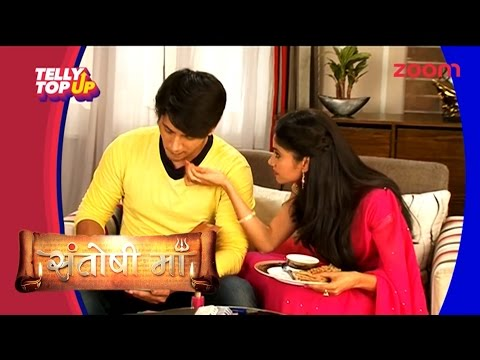 Santoshi And  Dhairya's Romantic Scene In 'Santoshi Maa' | #TellyTopUp