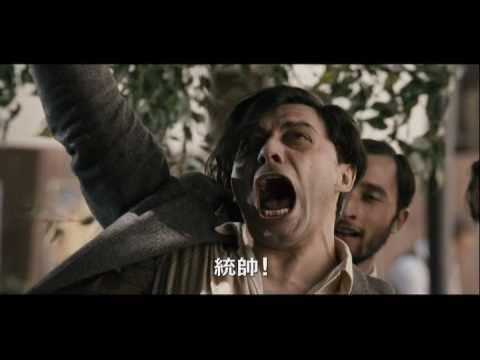 映画『愛の勝利を ムッソリーニを愛した女』予告編