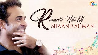 Romantic Hits Of Shaan Rahman | Malayalam Audio Songs Jukebox | Official