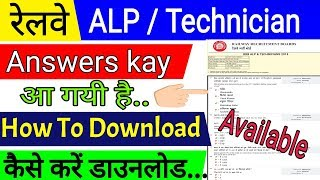 How To Download RRB ALP Answer Key 2018 Available Now