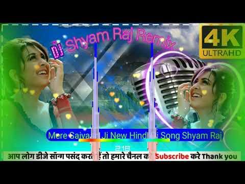 mere-saiyaan-ji-new-hindi-dj-song-shyam-raj