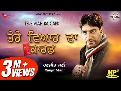 Ranjit Mani | Tere Viah Da Card | Punjabi Songs | New Songs | Live