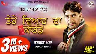 Ranjit Mani | Tere Viah Da Card | Punjabi Songs | New Songs | Live