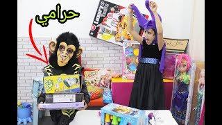 الساحره فتحت محل العاب والحرامي سرقها !!!