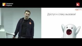002. ОТЛАДКА КОДА В БРАУЗЕРЕ - Антон Шувалов