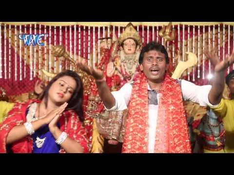 रूदल के गाना बजाके | Navratar Me Aili Maiya | Rudal Yadav | Bhojpuri Devi Geet 2016