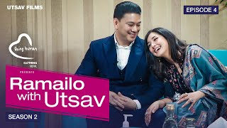 बिहेपछिAanchal Sharma & Udip Shresthaको बच्चाको योजना   Ramailo With Utasv Season 2   Ep_04