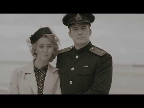 Кліп Любовь Успенская - Если это не любовь