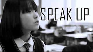 Dami Im - Speak Up - against bullying (dami im