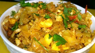 Tasty cabbage & egg curry at home || easy to make recipe