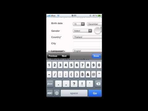 วิธีสมัครสมาชิก Skype บน iPad iPhone