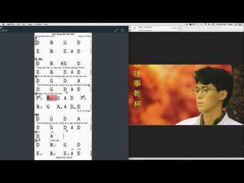 Gen Wang Shi Gan Bei Chords at MyPartitur