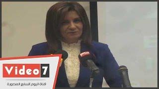 وزيرة الهجرة للعلماء المصريين بالخارج: الدولة تهدف إلى الاستفادة من العقول المهاجرة