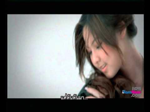 [MV Karaoke] อยู่ให้เธอรัก (Beside) - WAii