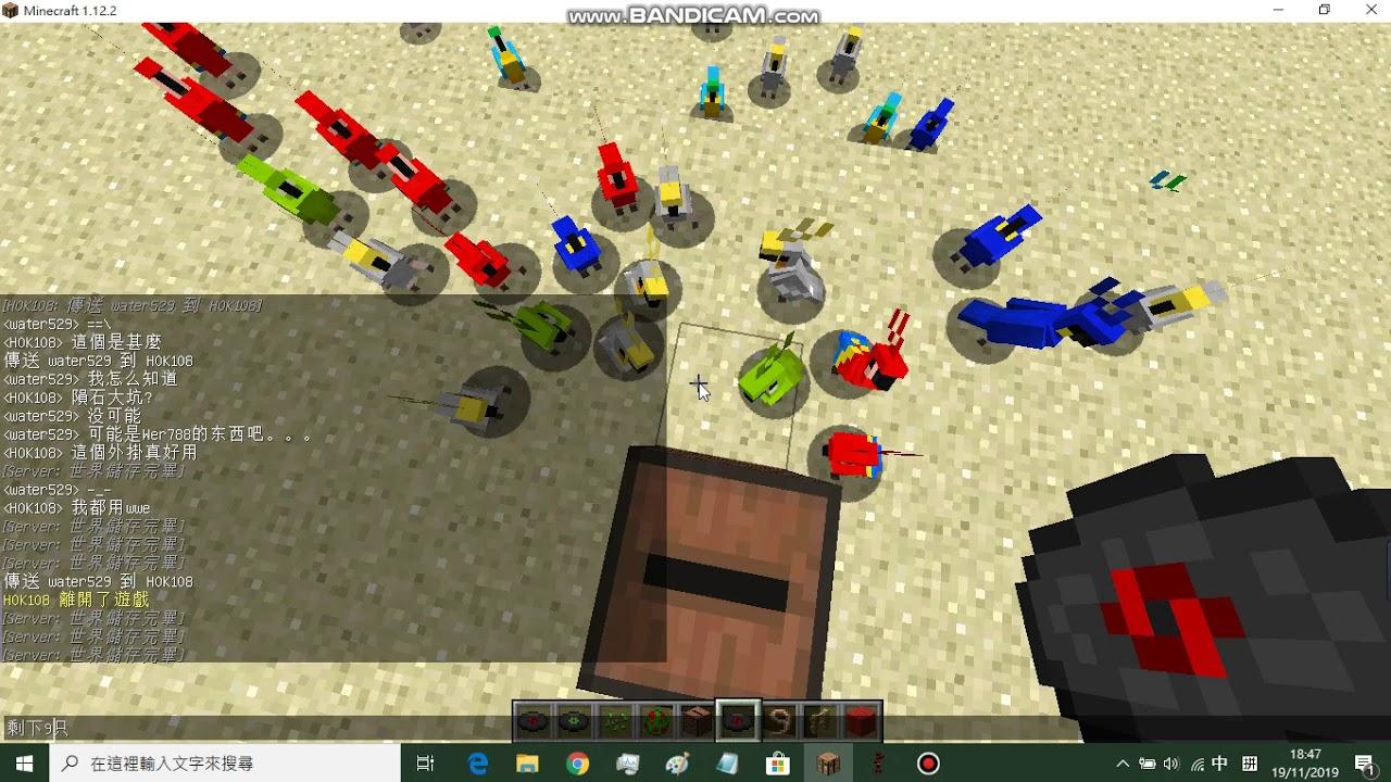minecraft鸚鵡在跳舞(可愛www) - YouTube