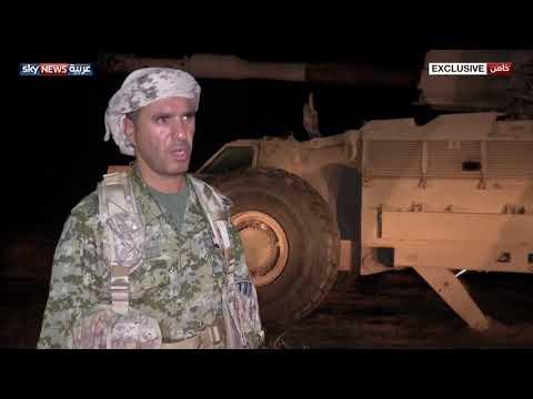 المقاومة بدعم إماراتي باتت على مشارف مدينة الحديدة وفرار الحوثيين  - نشر قبل 4 ساعة