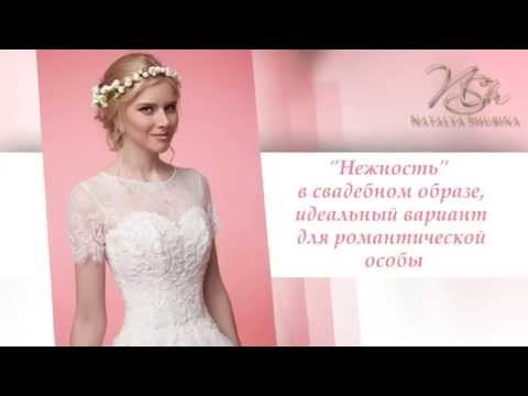 Свадебные платья для полных невест больших размеров фото